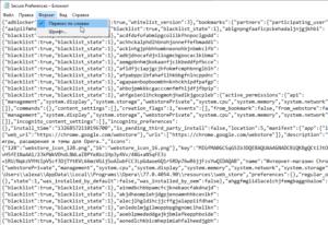 opera-vpn-how-to-enable-russia-screenshot-3