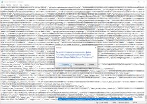 opera-vpn-how-to-enable-russia-screenshot-6
