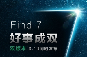 Oppo готовит две модификации смартфона Find 7