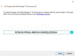 paragon-hard-disk-manager-free-license-screenshot-4