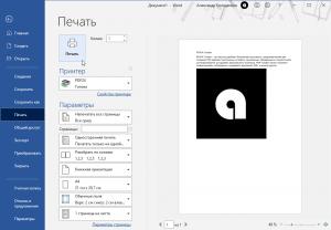 pdf-24-creator-10-screenshot-1
