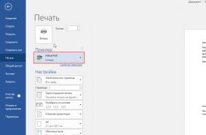 pdf-24-screenshot-2