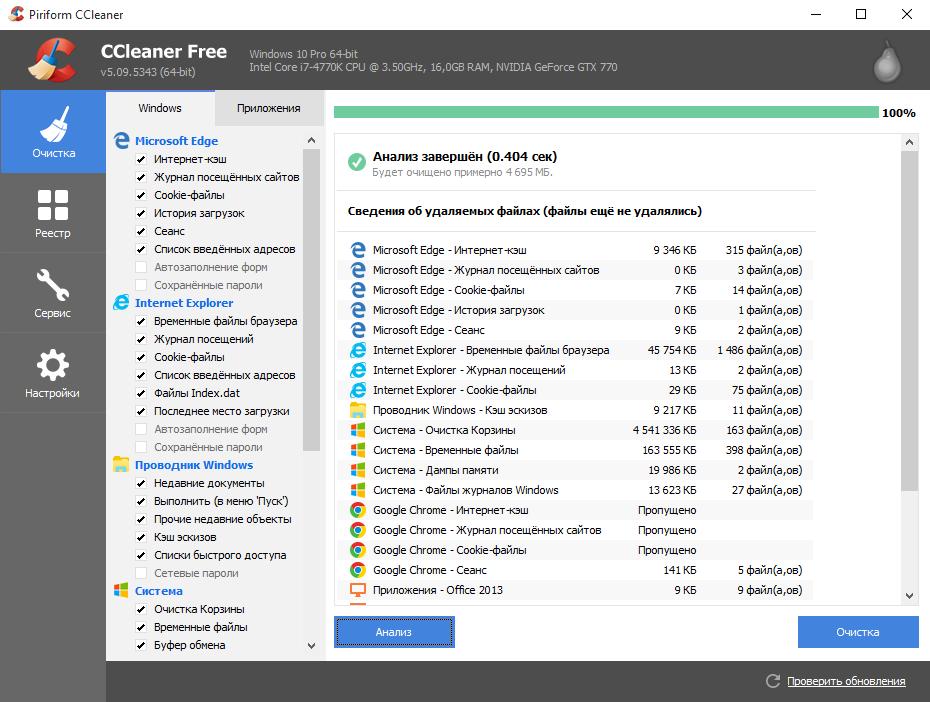 Скачать на русском программы для ноутбука скачать программу вк для иос