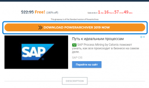 powerarchiver-standart-free-license-screenshot-1