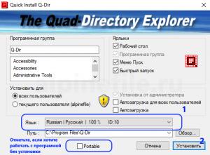 q-dir-language-setup