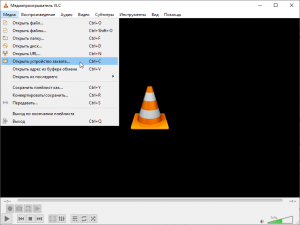 record-capture-screen-video-with-audio-using-vlc-screenshot-1