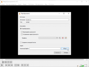 record-capture-screen-video-with-audio-using-vlc-screenshot-3