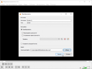 record-capture-screen-video-with-audio-using-vlc-screenshot-5