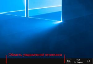 remove-notification-area-on-taskbar-windows-10-screenshot-5