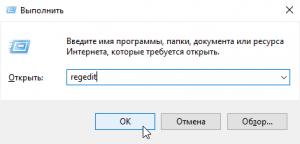 reset-desktop-background-choose-your-picture-history-windows-10-screenshot-1