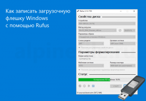 rufus-create-bootable-usb-windows-iso