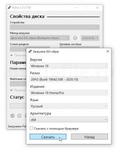 rufus-create-bootable-usb-windows-iso-screenshot-3