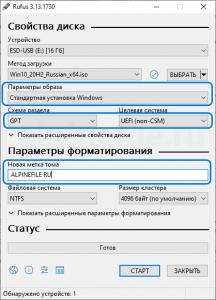 rufus-create-bootable-usb-windows-iso-screenshot-4