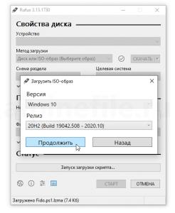 rufus-download-windows-10-iso-screenshot-3