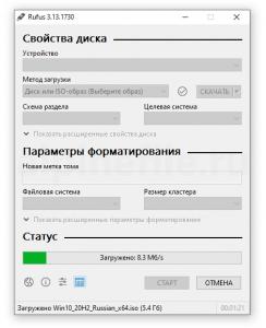 rufus-download-windows-10-iso-screenshot-9