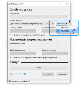 rufus-download-windows-iso-screenshot-1