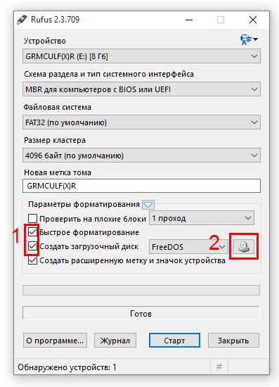 Как создать загрузочную флешку Windows с помощью Rufus