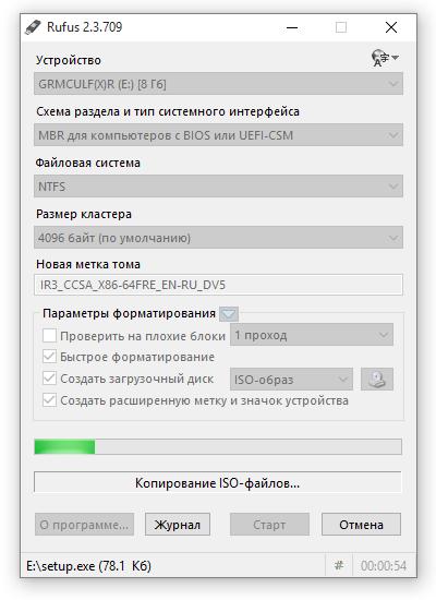 На русском программу для записи виндовс на флешку