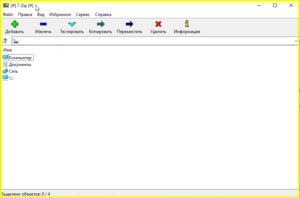 sandboxie-how-to-use-screenshot-7
