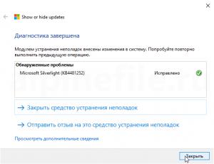 selective-disable-drivers-updates-windows-10-screenshot-3