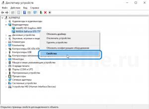 selective-disable-drivers-updates-windows-10-screenshot-4