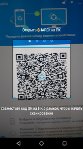 shareit-android-6