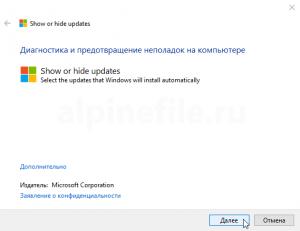 show-or-hide-updates-microsoft-windows-10