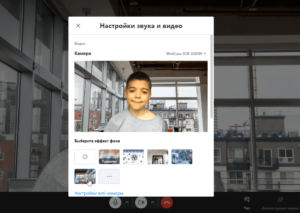 skype-replace-background-screenshot-10