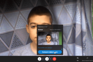 skype-replace-background-screenshot-9
