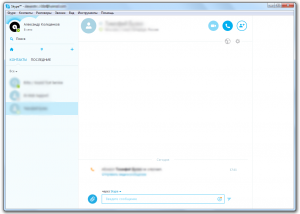 skype-without-ad