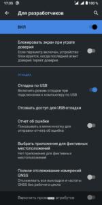 smartphone-connect-pc-internet-screenshot-1