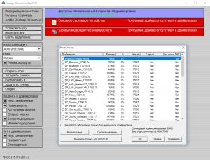 snappy-driver-installer-r535