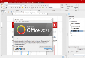 softmaker-office-nx-home-2021-free-license-screenshot-7