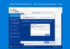 sticky-password-premium-free-license