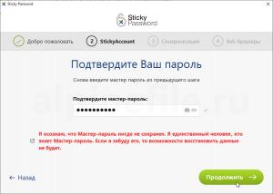 sticky-password-premium-free-license-screenshot-3
