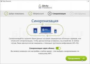 sticky-password-premium-free-license-screenshot-4
