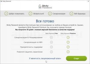 sticky-password-premium-free-license-screenshot-6