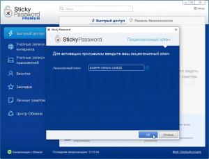 sticky-password-premium-free-license-screenshot-7