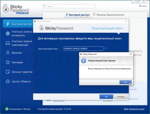 sticky-password-premium-free-license-screenshot-8
