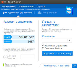 teamviewer-linux