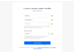 terabox-dubox-1-tb-free-screenshot-2