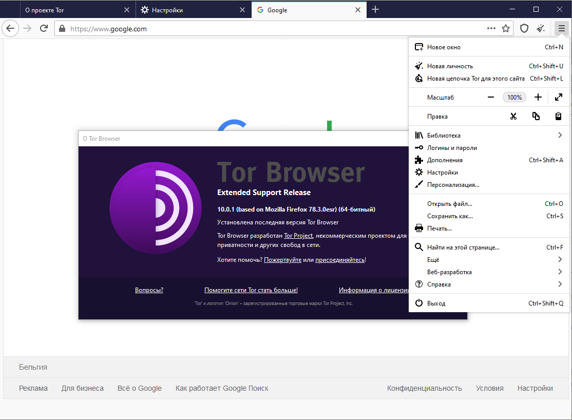 Скачать тор сеть браузер hydraruzxpnew4af как сменить язык в tor browser hydra2web