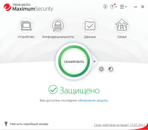 trend-micro-maximum-security-free-license-screenshot-3