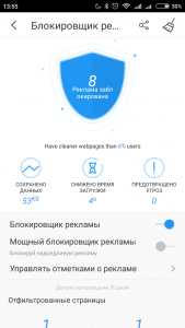 uc-browser-android-screenshot-3
