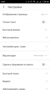 uc-browser-android-screenshot-4