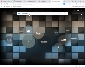 uc-browser-windows-desktop