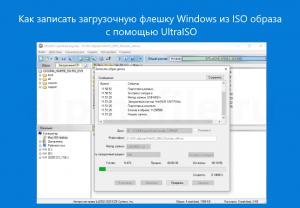 ultraiso-windows-boot-usb-update