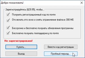 ultraiso-windows-boot-usb-update-screenshot-1
