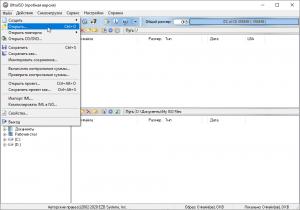ultraiso-windows-boot-usb-update-screenshot-2