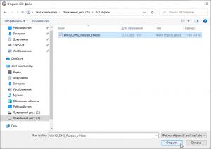 ultraiso-windows-boot-usb-update-screenshot-3